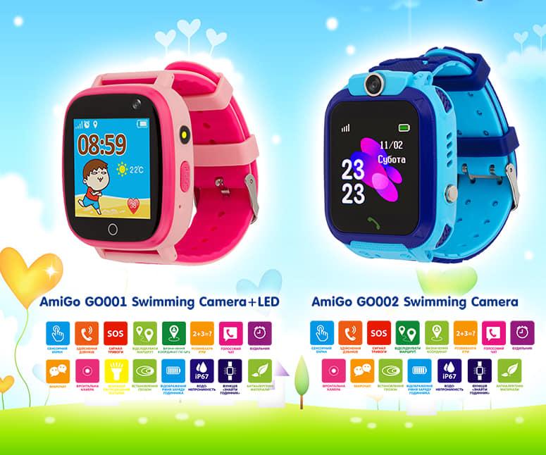 Смарт-годинник - радість діткам, спокій батькам!